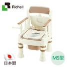 Richell利其爾-可擕式舒適便座MS型-象牙白