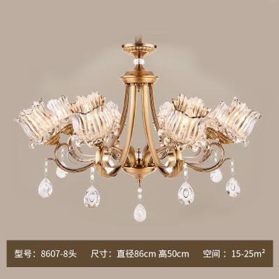 美術燈 現代新中式吊燈餐廳仿古鐵藝客廳餐廳臥室過道陽台-不含光源(8607-8頭)
