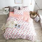 床包組 少女心夏季床上用品四件套被套學生宿舍三件套ins風床單人 XY9112【KIKIKOKO】