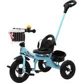 三輪車 兒童洋裝三輪車1--3--5自行車輕便手推車男女寶寶腳踏車大號車  莎瓦迪卡