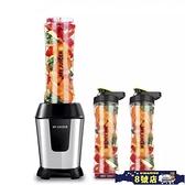 榨汁機家用水果小型便攜式炸汁杯料理機多功能 8號店