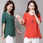 文藝復古棉麻短袖T恤女夏季寬鬆大碼V領純色百搭體恤亞 優尚良品
