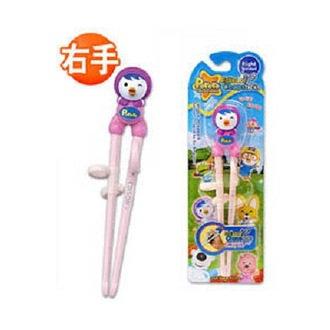 韓國 Edison 小企鵝 兒童學習筷-PETTY(右手)