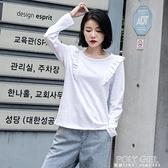 秋季新款韓國休閒純棉打底衫女裝荷葉長袖寬鬆t恤女竹節棉上衣潮 夏季新品