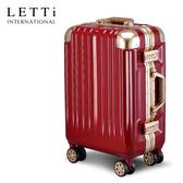 LETTi  太空鋁行II 26吋鋁框行李箱(紅配金)