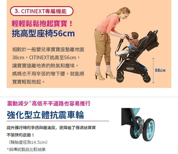 Graco- CITINEXT CTS 購物型雙向嬰幼兒手推車豪華休旅 (三色可挑) 9520元(無法超商取件)