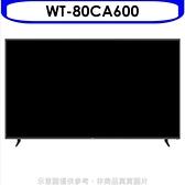 (含標準安裝)InFocus富可視【WT-80CA600】80吋4K聯網電視