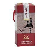 瑞穗農會 瑞穗蜜香紅茶(茶包)4g*30入/盒