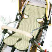 雙十一返場促銷推車墊嬰兒推車涼席寶寶手推車席童車涼席子嬰兒推車墊汽車坐墊夏