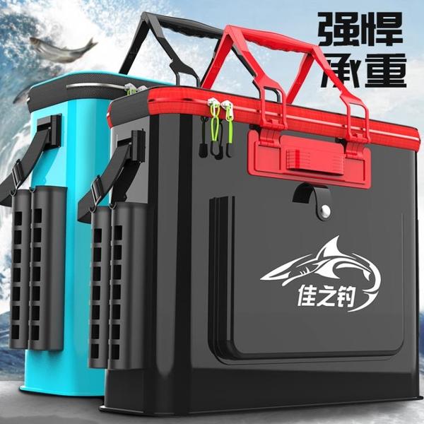 釣箱魚箱裝魚桶加厚魚護桶一體多功能釣魚桶大號活魚桶摺疊漁具包 「店長熱推」