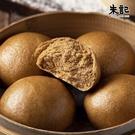 【朱記餡餅粥】手炒黑糖饅頭 (4顆)