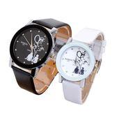 韓版潮流對錶女學生情侶錶一對男學生錶簡約黑石英錶 sxx3094 【雅居屋】