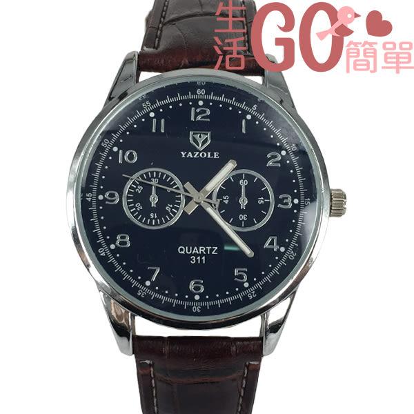 手錶 精英 流行款 夜光 商務 時尚 紳士 男性 簡約 藍光 手錶 2款【生活Go簡單】現貨販售[W0012]