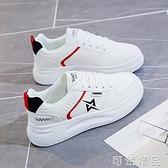 板鞋女秋季新款女鞋學生小白鞋輕便潮平底休閒韓版運動鞋女鞋 可然精品