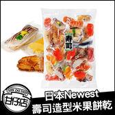 日本 Newest 壽司圖案 造型 米果 餅乾 200g 仙貝 甘仔店3C配件