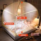 蚊帳 蚊帳1.8m床2米家用1.5m學生宿舍上鋪紋賬1.2公主風單人支架T 5色