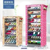簡易鞋架簡約加粗鋼管不銹鋼加厚防塵加固多層組裝布藝布鞋櫃WD 時尚芭莎