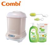 Combi 日本康貝 Pro高效烘乾消毒鍋 (3色可選) +奶嘴清潔刷+奶瓶刷+奶瓶蔬果洗潔液組