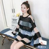 韓版寬鬆防曬衫網紗防曬衣女學生bf中長款長袖上衣薄款外套潮 js4281『科炫3C』