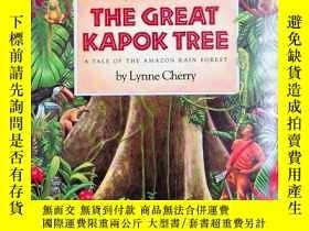 二手書博民逛書店Great罕見Kapok Tree: A Tale of the