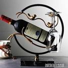 現代新中式紅酒架擺件懸掛高腳杯紅酒杯家用架倒掛葡萄酒架子套裝 【優樂美】