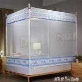 新款蚊帳三開門方頂加密加厚支架1.5米1.8M床雙人家用 潔思米 YXS