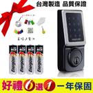加安 TD505PC 電子鎖 門厚30-45mm 感應鎖智慧型電子觸控式按鍵鎖G5V2D01BCE 卡片密碼輔助鎖卡片密碼鎖