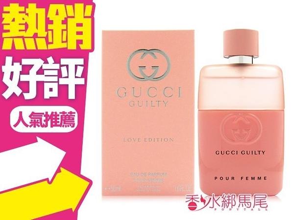 Gucci Guilty 罪愛蜜戀 女性淡香精 90ml ◐香水綁馬尾◐