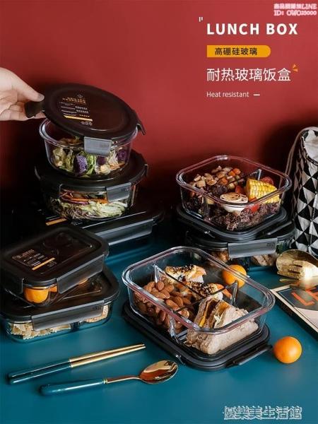 帶飯高鵬硅玻璃飯盒分隔型上班族可微波爐加熱日式便當盒保鮮盒小