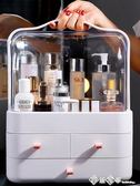 網紅化妝品收納盒防塵桌面簡約家用大容量梳妝台口紅護膚品置物架 西城故事