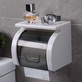 手紙盒衛生間紙巾盒廁所捲紙架免打孔捲紙筒衛生紙置物架廁紙盒 年貨必備 免運直出
