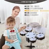 兒童架子鼓爵士鼓音樂玩具打擊樂器男寶寶早教益智3-6歲1 PA10100『棉花糖伊人』