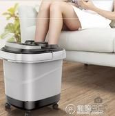 足浴盆器全自動按摩洗腳盆電動加熱泡腳桶家用神器恒溫足療機WD 聖誕節