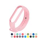 小米手環5專用錶帶-少女粉