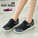 [Here Shoes]懶人鞋-MIT台灣製 跟高3CM 懶人鞋 休閒鞋 編織印花 舒適好穿脫-KHGV-8591