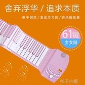 61鍵加厚初學者便攜式折疊電子琴兒童玩具樂器快速出貨
