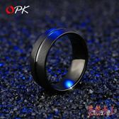 戒指 簡約時尚款紳士黑男士戒指潮流氣質感指環配飾品 AW11268【花貓女王】
