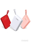 行動電源-綠聯 大容量輕薄小巧便攜快充10000毫安蘋果oppo華為手機iPad平板 多麗絲旗艦店