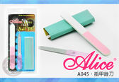 【小麥老師樂器館】指甲銼刀 三合一組 ALICE A045 銼刀 泡沫指甲銼 吉他 木吉他【A502】
