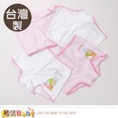女童內褲(四件一組) 台灣製角落小夥伴正版純棉四角內褲 魔法Baby