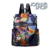 後背包 彩色泡泡尼龍可肩背後背包-Joanna Shop