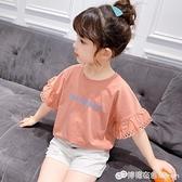 女童T恤 女童T恤短袖夏中大童上衣潮童裝新款韓版洋氣荷葉邊兒童半袖