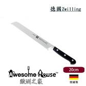 德國雙人牌刀組-20CM 麵包刀 單件組 PROFESSIONAL  #31026-201 (德國製)
