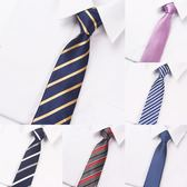 7CM男士領帶商務休閒手打英倫潮流風時尚正韓學生畢業藍金 【好康八九折】