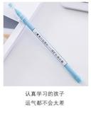 全館83折 韓國學霸專用創意小清新學生用個性黑色水性0.5mm簽字可愛中性筆