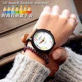 [24hr-現貨快出] 韓國 時尚 大錶盤 男女 學生 情侶 手錶 女款 石英錶 簡約風