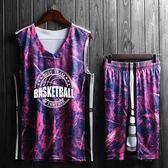 籃球隊服定制迷彩籃球服套裝訓練服球衣團購籃球服男diy印字號  野外之家igo
