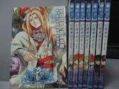 【書寶二手書T9/一般小說_LRE】幻龍奏想_1~8集合售_格式化了