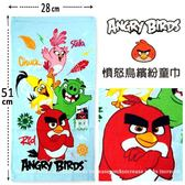 童巾 憤怒鳥 憤怒鳥同伴們-繽紛款 澡巾/毛巾 台灣製 ANGRY BIRDS