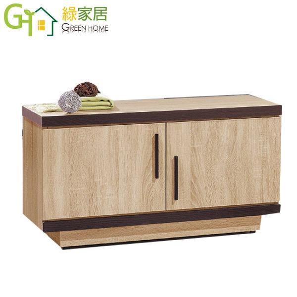 【綠家居】凱蕾 時尚2.8尺木紋二門座鞋櫃/玄關櫃